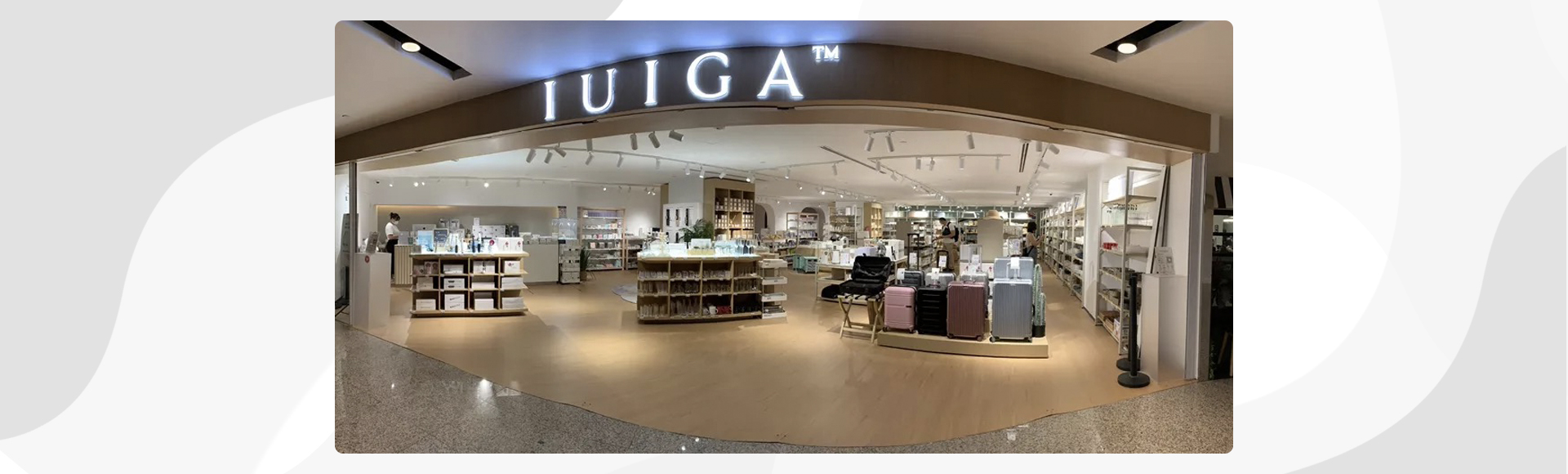 Visit Our Stores | IUIGA