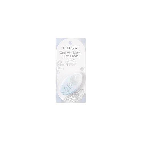 Cool Mint Mask Burst Beads (100 Pcs)